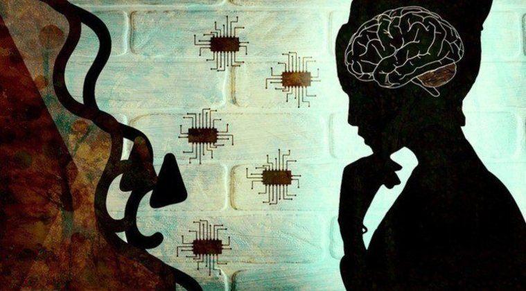 Емоционалната интелигентност влияе