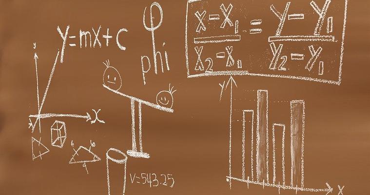 Менталната аритметика помага ли за подготовката за училище?